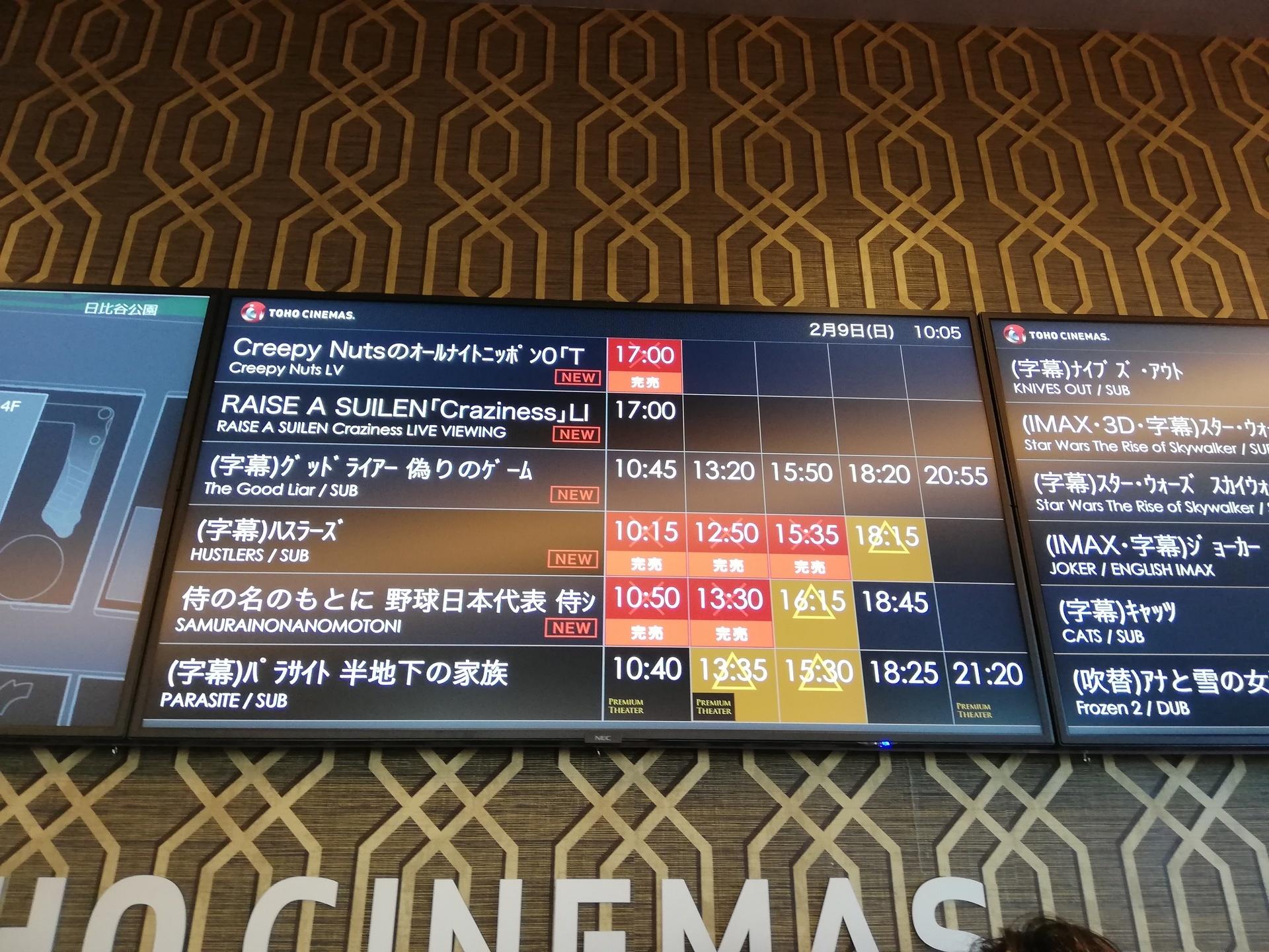 映画 侍 ジャパン 侍ジャパン密着映画『侍の名のもとに』13日に地上波初放送