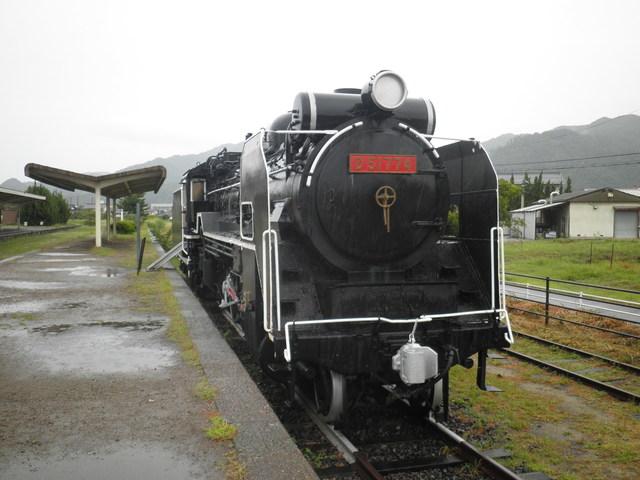 P9210143.JPG