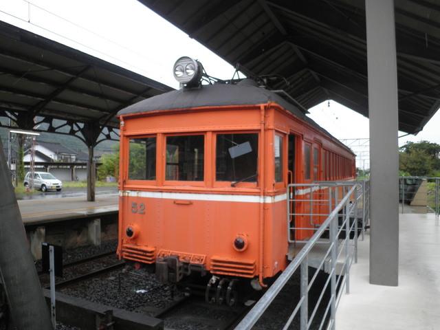 P9210152.JPG